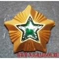 Звезда Охотнадзор 20 мм