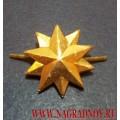 Звезда Абхазия малая