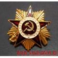 Нагрудный знак Орден Отечественной войны
