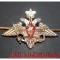 Эмблема Министерства обороны на тулью фуражки