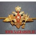 Эмблема РВСН на тулью фуражки