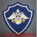 Нарукавный знак военнослужащих Спецстроя России