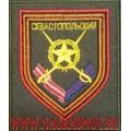 Шеврон 1-го мотострелкового полка Таманской дивизии приказ 300
