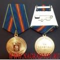Медаль Кадетская За отличие 1 степени