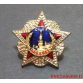 Миниатюрный значок Орден Победа