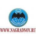 Рельефный магнит с эмблемой Военной разведки ВС РФ