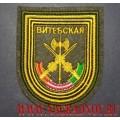 Шеврон 34-й отдельной гвардейской танковой бригады