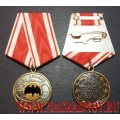 Медаль За службу в спецназе