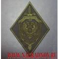 Нарукавный знак сотрудников ФСБ РФ для специальной формы