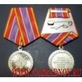 Медаль ФСИН России Ветеран уголовно-исполнительной системы