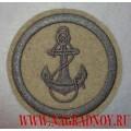 Шеврон Морской пехоты России для полевой формы