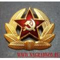 Нагрудный знак Кокарда ВС СССР