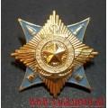 Нагрудный знак За службу родине в ВС СССР
