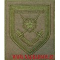 Шеврон 1-го мотострелкового полка Таманской дивизии полевой