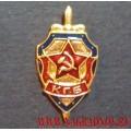 Фрачный значок Эмблема КГБ СССР