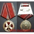 Медаль 21 Отдельная бригада оперативного назначения ВВ МВД
