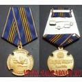 Медаль Участнику парада кадет 6 мая 2016 года