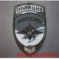 Шеврон полиция МВД камуфляж Город