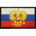 Шеврон Флаг России с Гербом