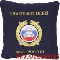 Подушка автомобильная Госавтоинспекция МВД России