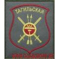Шеврон 42-й ракетной Тагильской дивизии РВСН приказ 300
