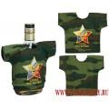 Рубашка-сувенир Служу Отечеству