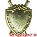 Петличная эмблема Прокуратуры России