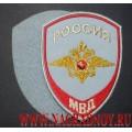 Шеврон сотрудников МВД для рубашки голубого цвета с липучкой