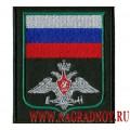 Нарукавный знак принадлежности к Железнодорожным войскам по приказу 300