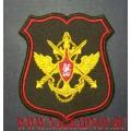 Нашивка на рукав Центральные органы военного управления для кителя