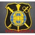 Нашивка с термоклеем Эмблема 8 Управления ГШ ВС РФ
