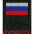 Шеврон Министерства обороны нового образца для ВКБО