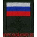 Шеврон ВВС нового образца для ВКБО