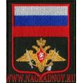 Нарукавный знак принадлежности к РВСН по приказу 300