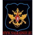 Шеврон ЦОВУ МО РФ для синей офисной формы по приказу 300