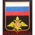 Шеврон Генерального штаба ВС РФ по приказу 300 для синей офисной формы
