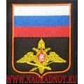 Шеврон Генерального штаба ВС РФ по приказу 300 для черной офисной формы
