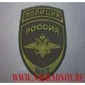 Шеврон Полиция МВД оливковая нить