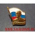 Фрачный значок с изображением В. В. Путина