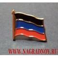 Фрачный значок Флаг ДНР