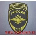 Нашивка на рукав для спецподразделений МВД общая