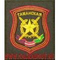 Шеврон Таманской дивизии по приказу 300