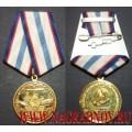 Медаль 50 лет со дня образования Киевского высшего военно-морского политического училища