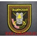 Нарукавный знак военнослужащих Тацинской танковой дивизии