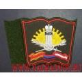 Шеврон Военного университета Министерства обороны РФ для офисной формы