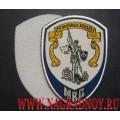Жаккардовый шеврон сотрудников ЦА следственных подразделений МВД для рубашки белого цвета с липучкой