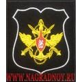 Шеврон должностных лиц ВМФ России по приказу 300