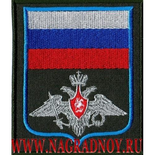 Приказ Министра обороны РФ от г. 255 О