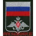Шеврон МО РФ для офисной формы ФГГС по приказу 300