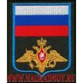 Шеврон ВС РФ по приказу 300 кант голубого цвета